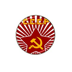 Hammer And Sickle Cccp Hat Clip Ball Marker (4 Pack)