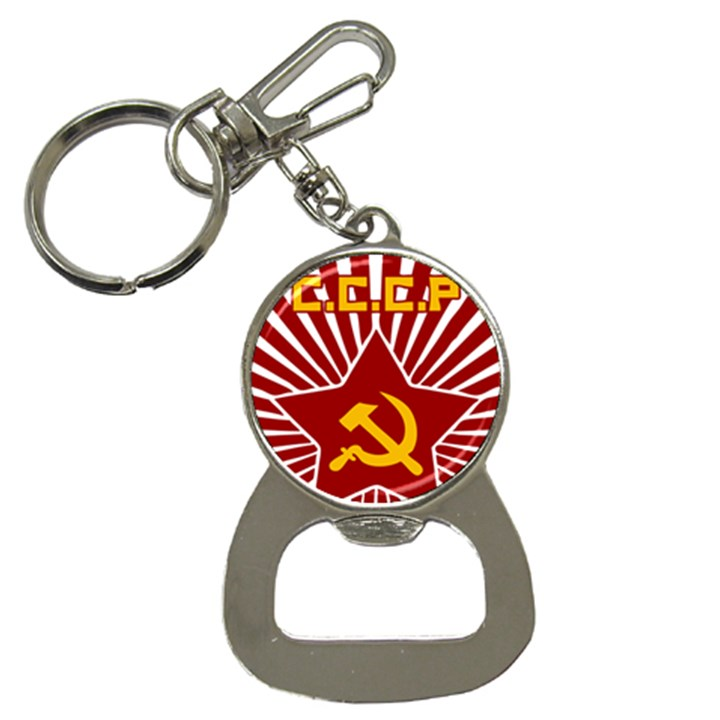 hammer and sickle cccp bottle opener key chain cowcow. Black Bedroom Furniture Sets. Home Design Ideas