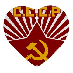 Hammer And Sickle Cccp Heart Ornament (two Sides)
