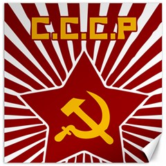 hammer and sickle cccp Canvas 16  x 16
