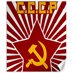 hammer and sickle cccp Canvas 20  x 24