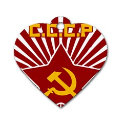 hammer and sickle cccp Dog Tag Heart (One Side)