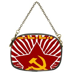 hammer and sickle cccp Chain Purse (One Side)