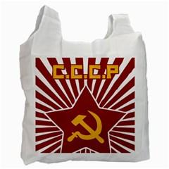 hammer and sickle cccp Recycle Bag (Two Side)