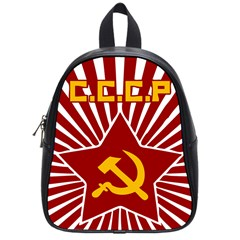 hammer and sickle cccp School Bag (Small)