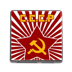 hammer and sickle cccp Memory Card Reader with Storage (Square)