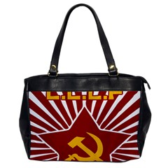 hammer and sickle cccp Oversize Office Handbag (One Side)
