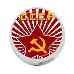 Hammer And Sickle Cccp 4 Port Usb Hub (one Side)