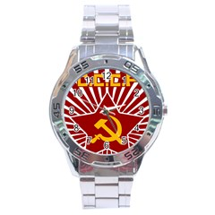 hammer and sickle cccp Stainless Steel Analogue Men's Watch