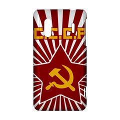 hammer and sickle cccp HTC Evo Design 4G/ Hero S Hardshell Case