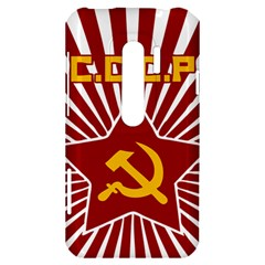 hammer and sickle cccp HTC Evo 3D Hardshell Case