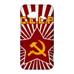 hammer and sickle cccp HTC Droid Incredible 4G LTE Hardshell Case