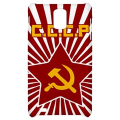 hammer and sickle cccp Samsung Infuse 4G Hardshell Case
