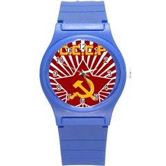 hammer and sickle cccp Round Plastic Sport Watch Small