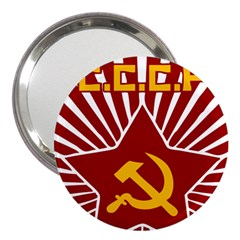 hammer and sickle cccp 3  Handbag Mirror