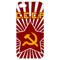 Hammer And Sickle Cccp Apple Iphone 5 Hardshell Case