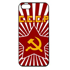 Hammer And Sickle Cccp Apple Iphone 5 Seamless Case (black)