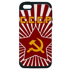 hammer and sickle cccp Apple iPhone 5 Hardshell Case (PC+Silicone)