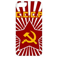 hammer and sickle cccp Apple iPhone 5 Classic Hardshell Case