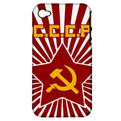 hammer and sickle cccp Apple iPhone 4/4S Hardshell Case (PC+Silicone)