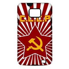 hammer and sickle cccp Samsung Galaxy S II Hardshell Case (PC+Silicone)