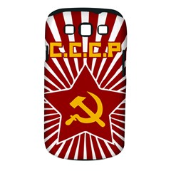 hammer and sickle cccp Samsung Galaxy S III Classic Hardshell Case (PC+Silicone)