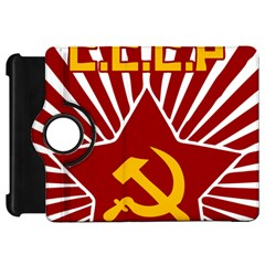 Hammer And Sickle Cccp Kindle Fire Hd 7  Flip 360 Case