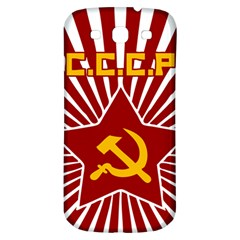 Hammer And Sickle Cccp Samsung Galaxy S3 S Iii Classic Hardshell Back Case