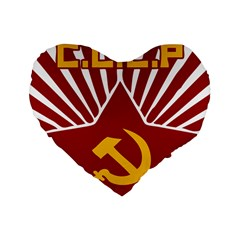 hammer and sickle cccp 16  Premium Heart Shape Cushion