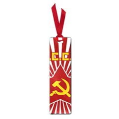 hammer and sickle cccp Small Book Mark