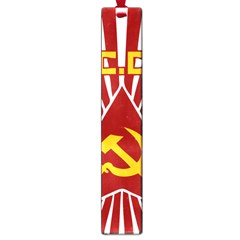 Hammer And Sickle Cccp Large Book Mark