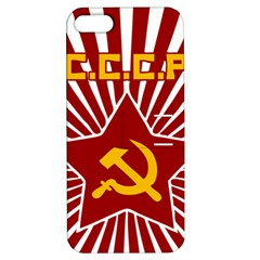 Hammer And Sickle Cccp Apple Iphone 5 Hardshell Case With Stand