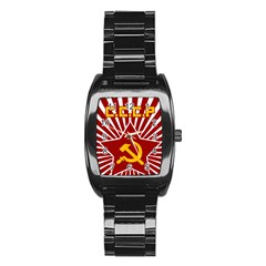 Hammer And Sickle Cccp Men s Stainless Steel Barrel Analog Watch