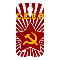 hammer and sickle cccp Samsung Galaxy S4 I9500/I9505 Hardshell Case