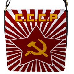 hammer and sickle cccp Flap closure messenger bag (Small)