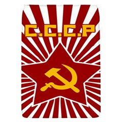 Hammer And Sickle Cccp Removable Flap Cover (small)