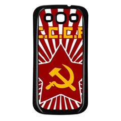 hammer and sickle cccp Samsung Galaxy S3 Back Case (Black)
