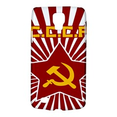 hammer and sickle cccp Samsung Galaxy S4 Active (I9295) Hardshell Case