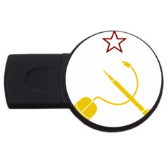 Cccp Mouse Pen 1GB USB Flash Drive (Round)