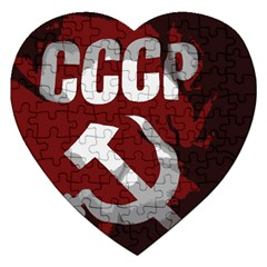 Cccp Soviet Union Flag Jigsaw Puzzle (heart)