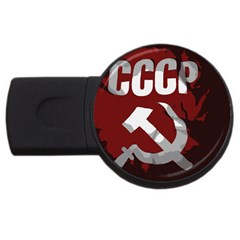 Cccp Soviet union flag USB Flash Drive Round (4 GB)