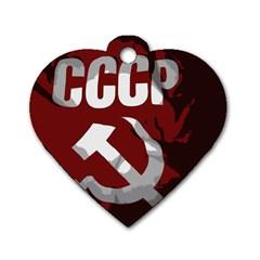 Cccp Soviet Union Flag Dog Tag Heart (one Side)