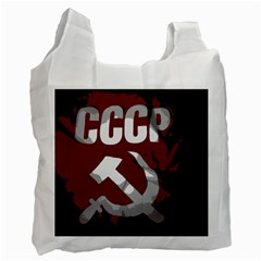 Cccp Soviet union flag Recycle Bag (Two Side)