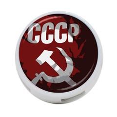 Cccp Soviet union flag 4-Port USB Hub (Two Sides)