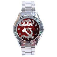Cccp Soviet union flag Stainless Steel Analogue Men's Watch