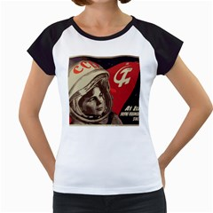 Soviet Union In Space Women s Cap Sleeve T-Shirt (White)