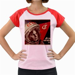 Soviet Union In Space Women s Cap Sleeve T-Shirt (Colored)