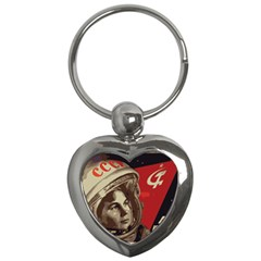 Soviet Union In Space Key Chain (Heart)