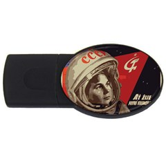 Soviet Union In Space 2GB USB Flash Drive (Oval)