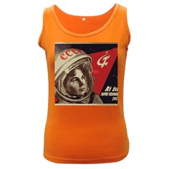 Soviet Union In Space Womens  Tank Top (Dark Colored)
